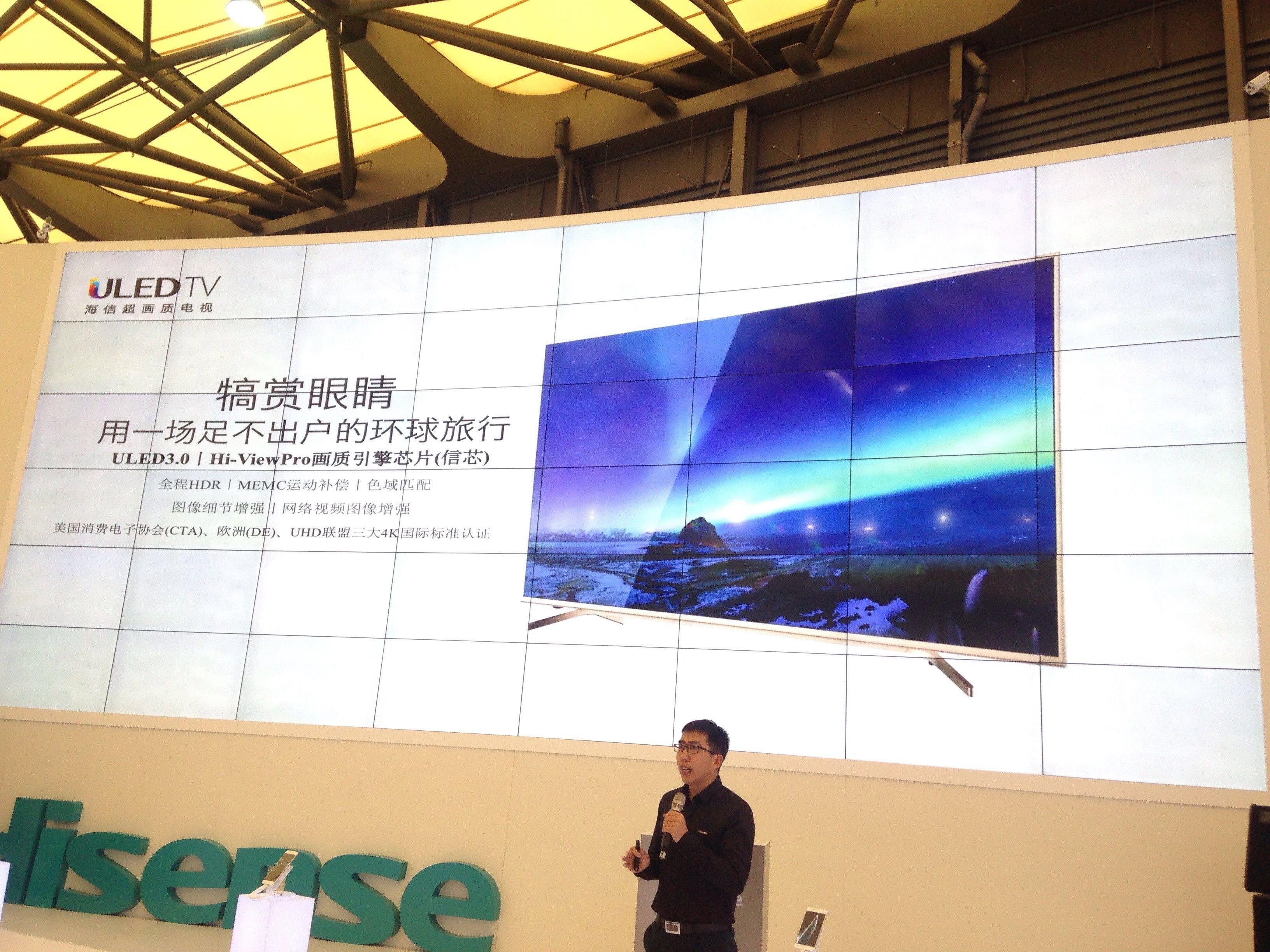 海信产品中心徐总为大家详细的介绍MU7000电视的出色之处