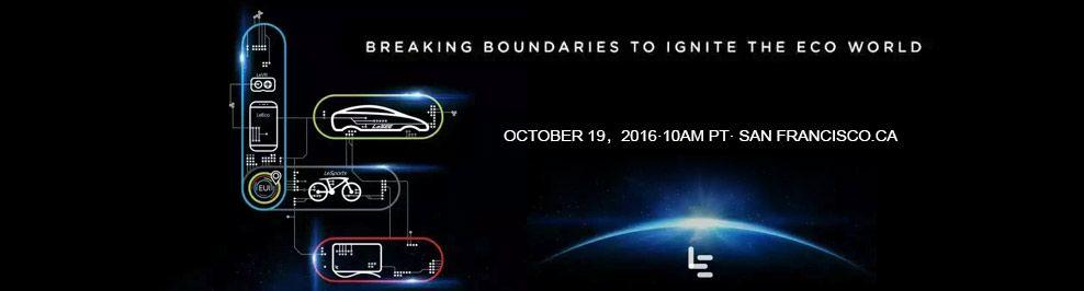 LeEco北美全生态落地Big Bang发布会直播