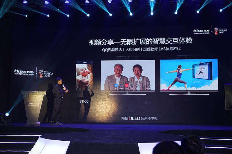 海信ULED璀璨系列产品还可以轻松实现大屏幕的视频通话