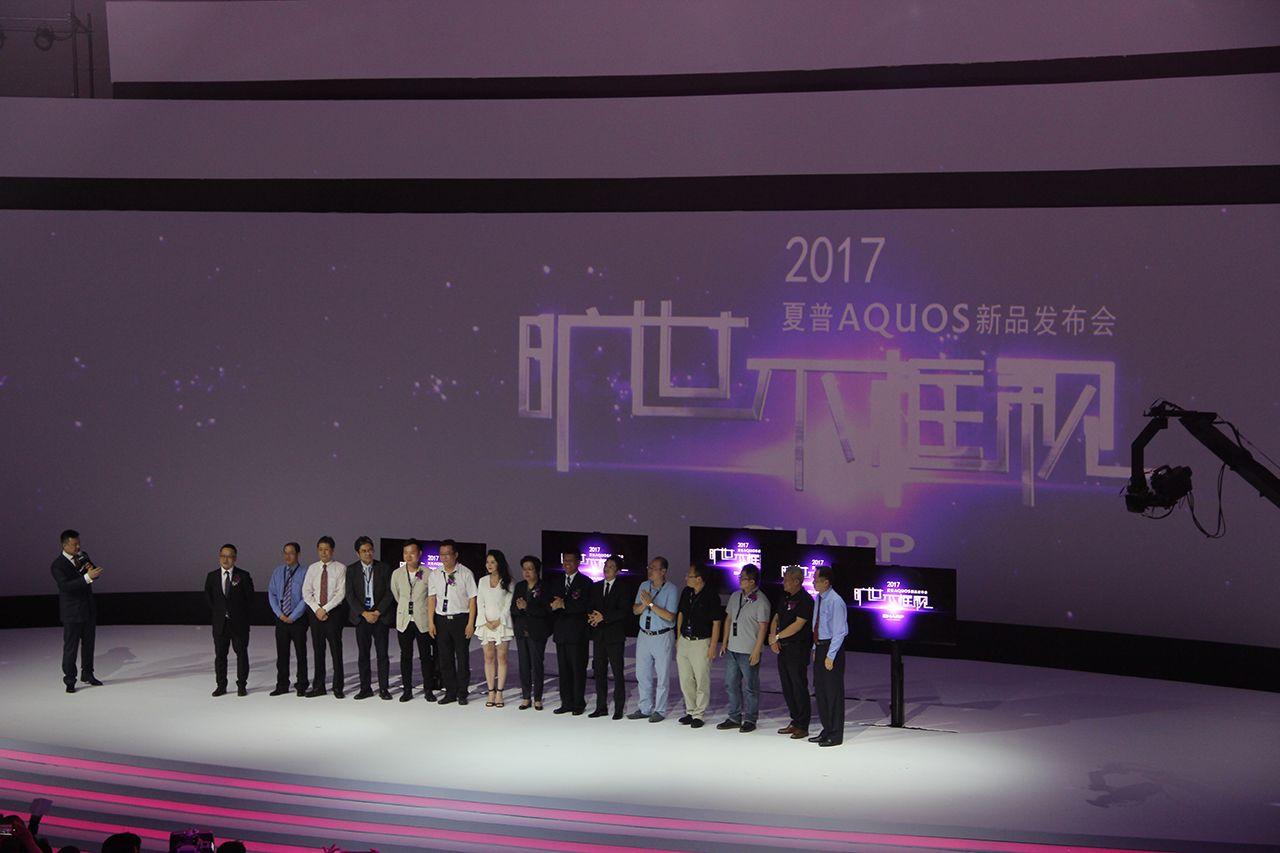 各界领导纷纷上来,祝贺夏普AQUOS新品发布会成功召开。