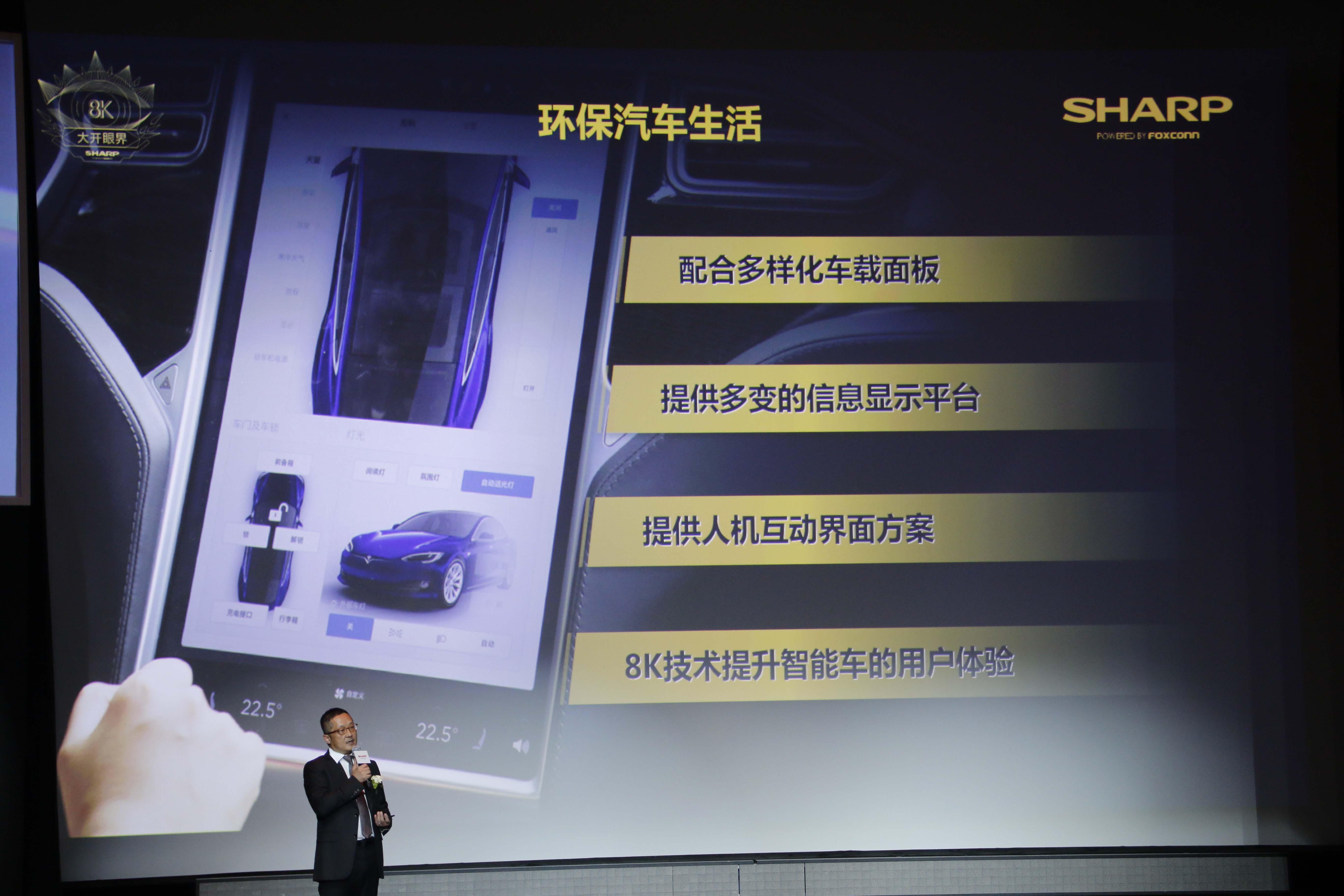 #环保汽车生活#车内装上8K屏幕,内外风景都一样,话说有这样的技术,我要这玻璃有何用!