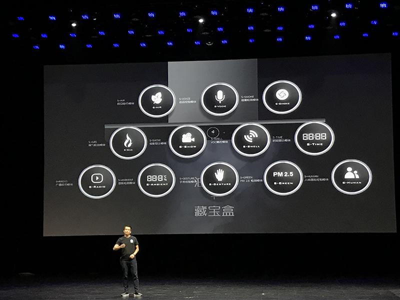 """未来,老板厨电产品将会有更多更好玩的智能科技应用,""""藏宝盒""""将应用到更多新品之中。"""
