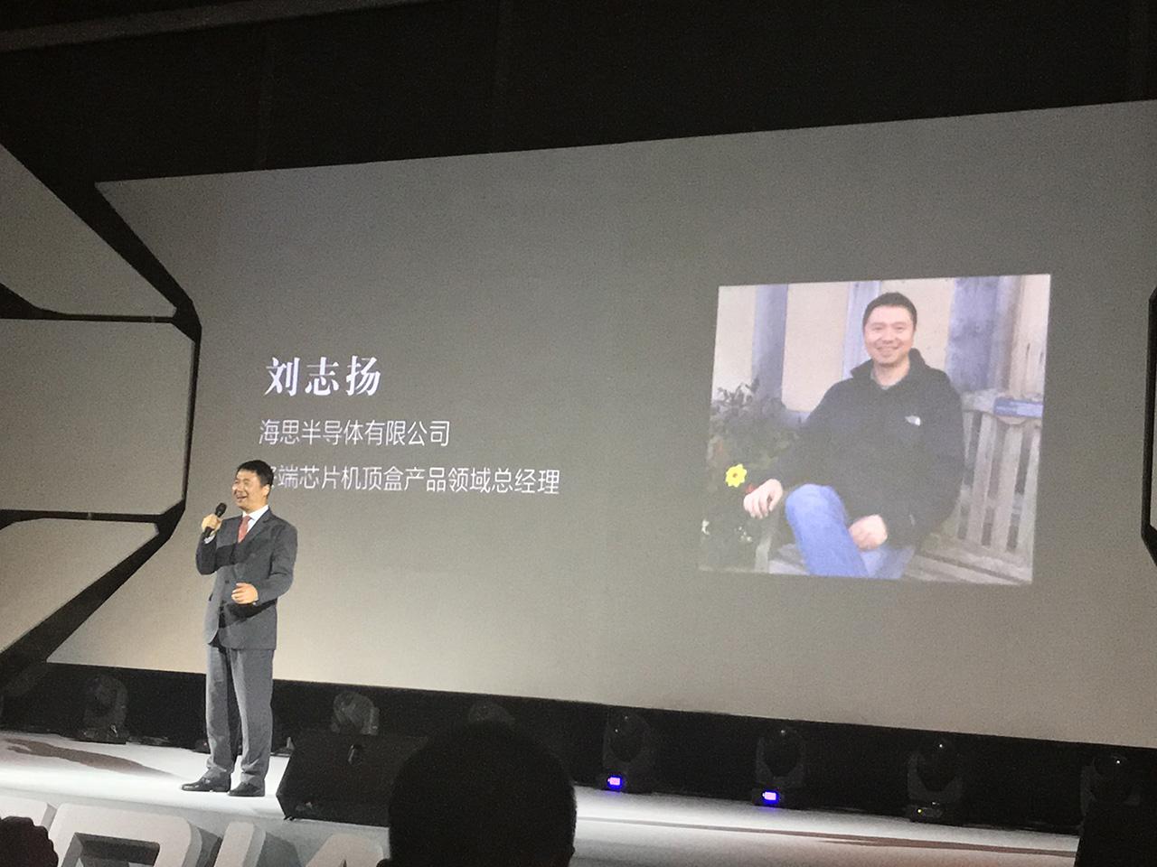 刘志杨刘总还对海思处理器的未来发展进行了比较详细的介绍!