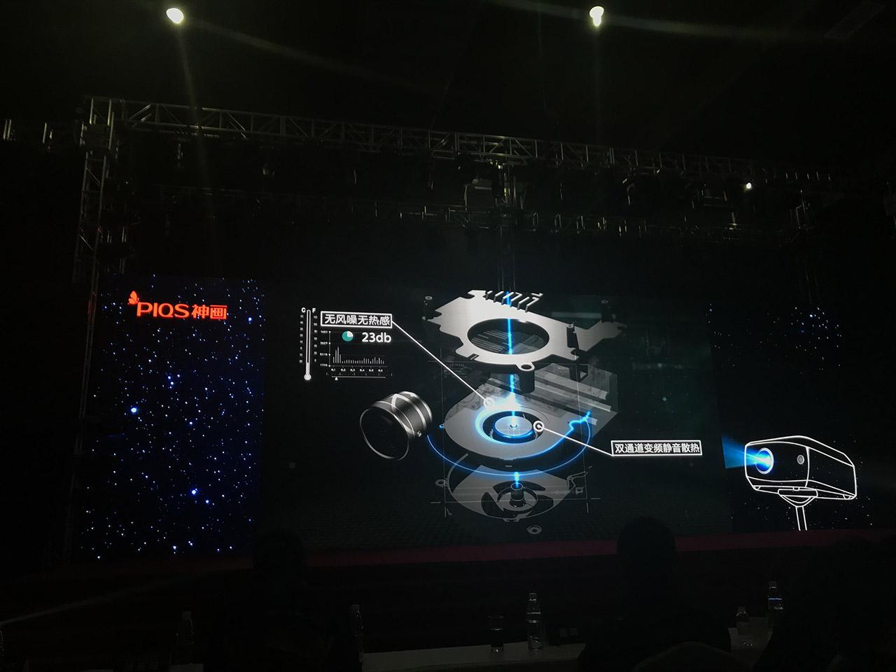 神画智能影院 F1功能篇,为你讲述神画 F1的新功能!