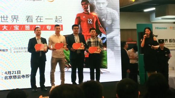 签售活动启动,现场沟通就能得到签名足球啦!!