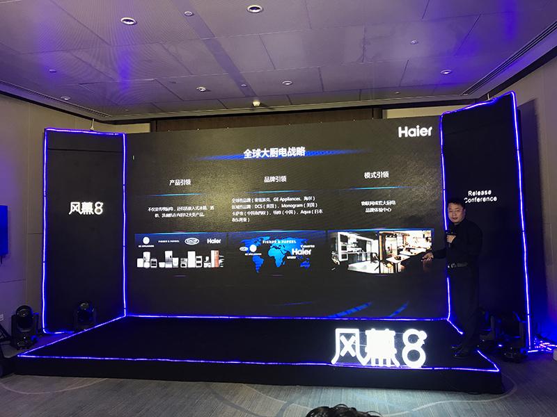 孙总就海尔的全球大厨电战略进行讲解,海尔通过层次分明的品牌结构、不断的技术创新,持续引领行业发展。