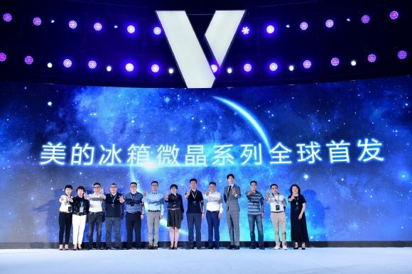 2018,6月12日,中国厦门,美的冰箱智慧岛,一起探索智能保鲜时代!到会重磅嘉宾一起合影,为美的微晶冰箱打call