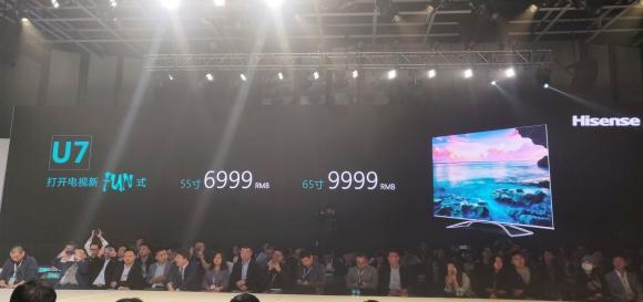海信U7价格来袭:55��6999元,65��9999元!