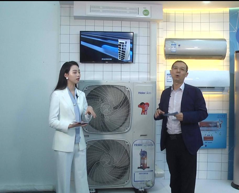 中央空调也要56° C~!还可以自动关闭挡风板