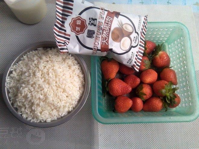 草莓糯米糍制作第1步