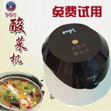免费试用第二期:韩嫲妮酸菜机