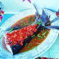 【家常菜】剁椒系列---剁椒划水