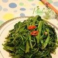 【膳食】虾酱炒空心菜