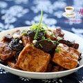 豆腐烧香菇