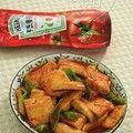咕噜茄汁豆腐