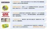 (大杭州地区免费送货上门及安装)'60L'普惠 本科牌 电热水器