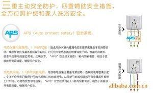 (大杭州地区免费送货上门免费安装)暖心50L 本科牌 电热水器