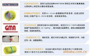(大杭州地区免费上门安装)'40L'普惠系列 本科牌 电热水器