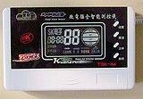 清大四季缘双胆19管光电二用太阳能热水器