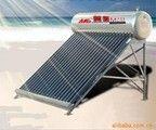 厂家直销全国低价供应优质美格太阳能热水器