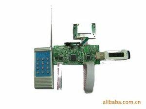 供应无线遥控MP3播放器  TC31RF