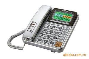 供应 渴望电话机B203