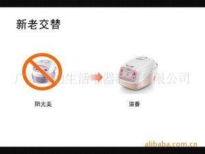 供应美的电饭煲溢香系列FD307/407/507