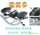 新款 韩式U型踏步机 踏步器 运动摇摆机 健身瘦身