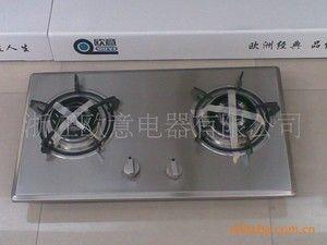 供应台式灶,嵌入灶,燃气灶,欧意燃气灶,不锈钢