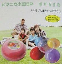 野炊碗具 4色彩碗套装 创意生活潮人必备