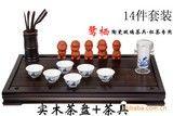 鹭栖大杯 陶瓷玻璃茶具 红茶专用 茶具套装 特价茶盘