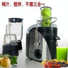 批发乐米高N900C不锈钢多功能榨汁机/搅拌机/干磨机