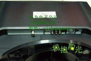 厂家直销全新22寸液晶电视 双音柱 硬屏 高清晰 超值 实惠