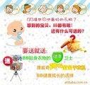 康威奇 家用阳光宝宝干衣机 送新生宝宝的最好礼物