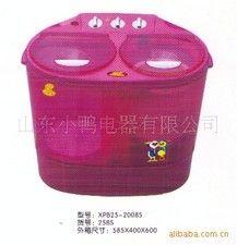 新品厂家直销小鸭迷你双桶洗衣机XPB25-2008