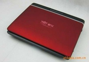 知名品牌 新飞 7寸 便携式DVD 移动DVD 可视DVD