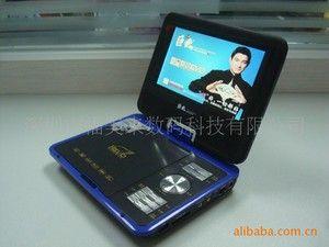 """供""""巨大"""" """"AV-9D""""便携式/移动DVD,EVD,CD,带USB,TV,FM,SD,GAMES"""