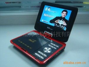 """供""""巨大"""" """"AV-7A""""便携式/移动DVD,EVD,VCD,带USB,TV,FM,SD,GAMES"""