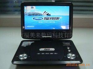 供出口私模9寸【FL-108】便携式/移动DVD,带USB.TV,SD,FM,GAMES