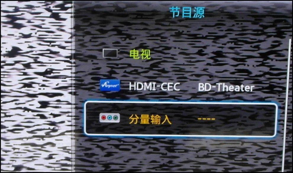 机顶盒与电视连接图图片大全下载; 三星液晶电视ua40es6100jxxz(ua46