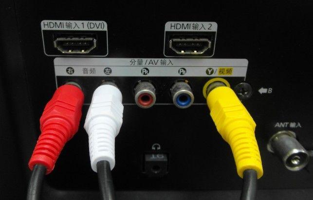 三星eh5080系列液晶电视设置了一组av/分量公用的接口,当使用av线连接