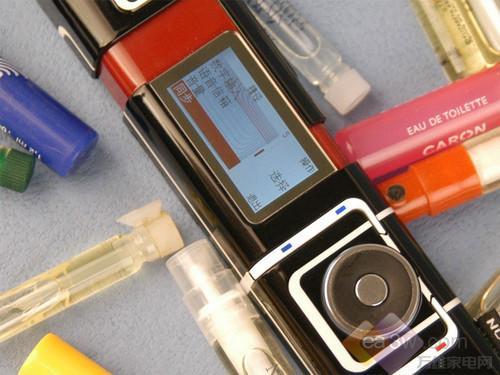 诺基亚 7280手机图片