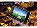 优之星 影视王RM660(2GB图片