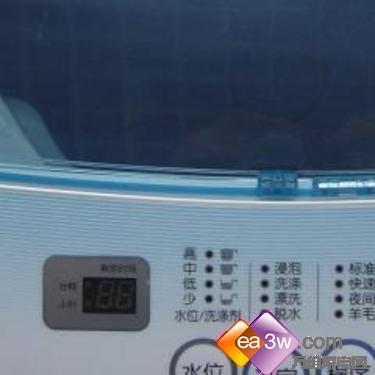 lg xqb50-368sn洗衣机图片