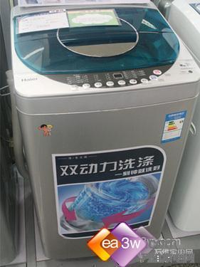 海尔xqs52-0728f洗衣机图片