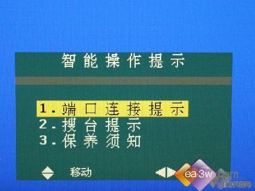 长虹lt26610图片