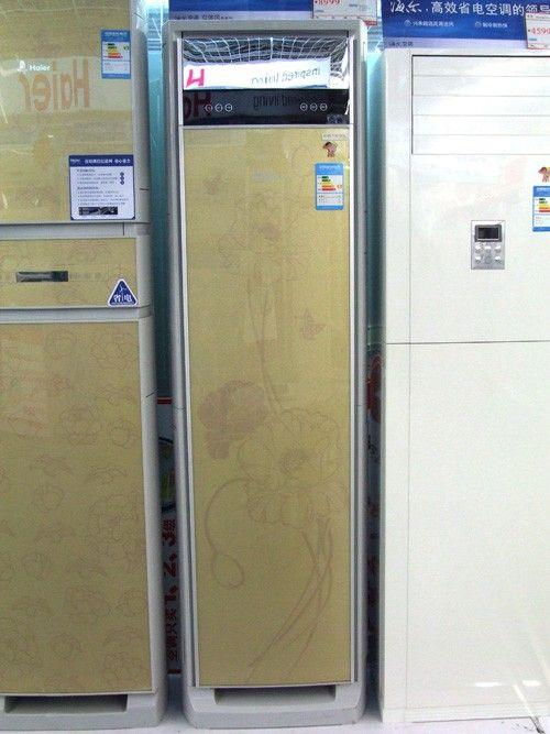 海尔 的kfrd-72lw/r(xf)空调