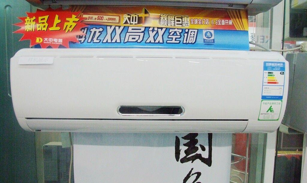 科龙kfr-23gw/uq