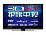长虹 3DTV50738