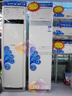 空调 海尔空调  海尔kfrd-50lw/01bn(f)-s2  中国家电网络资讯专业